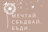 Искра Банкова